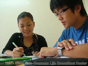 菲律賓語言學校,EV